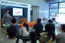 Expo Seminar Photo 2
